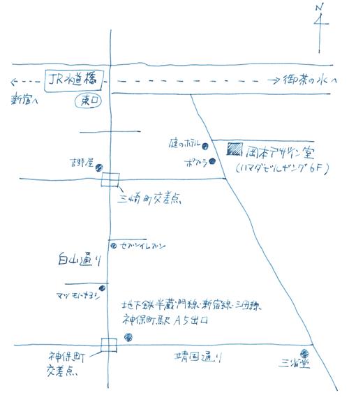 岡本デザイン室