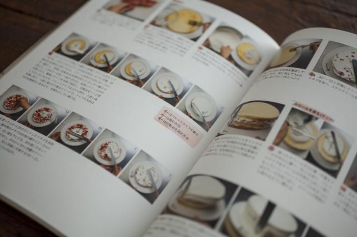 小嶋ルミの決定版ケーキレッスンIMG_2646